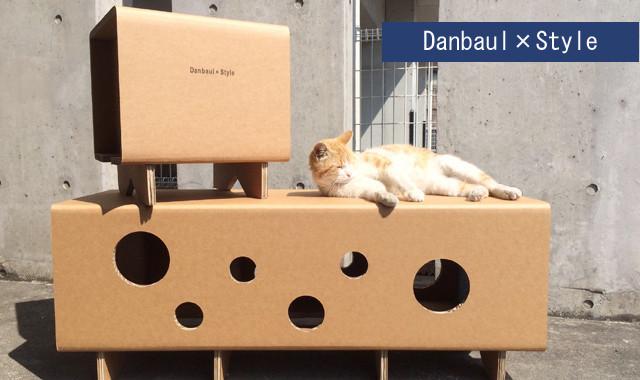 ニャンとも便利な組み立て家具! 強化ダンボールでできた猫まっしぐらな穴あきベンチ&スツール 1番目の画像