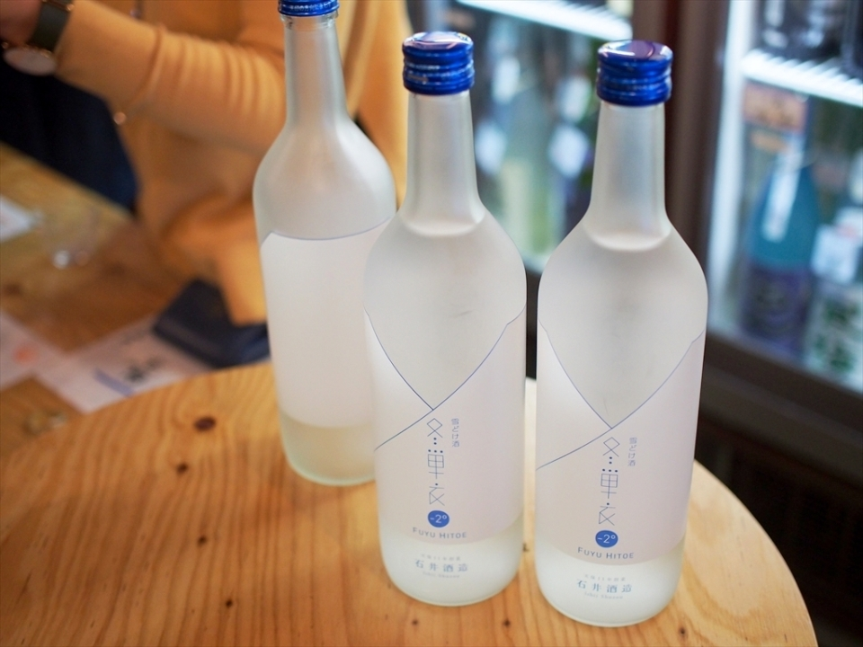 【体験】今年の夏は−2℃の日本酒が流行る?シャープの液晶技術を応用した日本酒向け保冷バッグが登場 7番目の画像