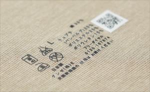 価格以上の着心地を実現! 日本製ブランドSEEKおすすめアンダーウェア5選 3番目の画像