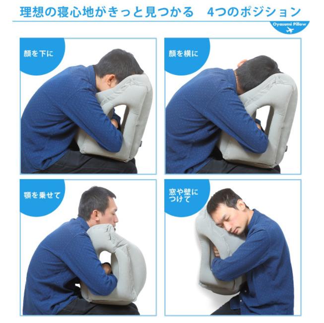 【その発想は無かった!】座ったまま快眠を叶える「おやすみピロー」発売開始! 6番目の画像