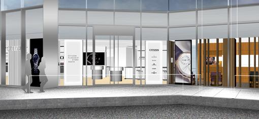 限定セット「Eco-Drive One」:世界初のシチズン旗艦店が銀座に4月20日オープン 2番目の画像