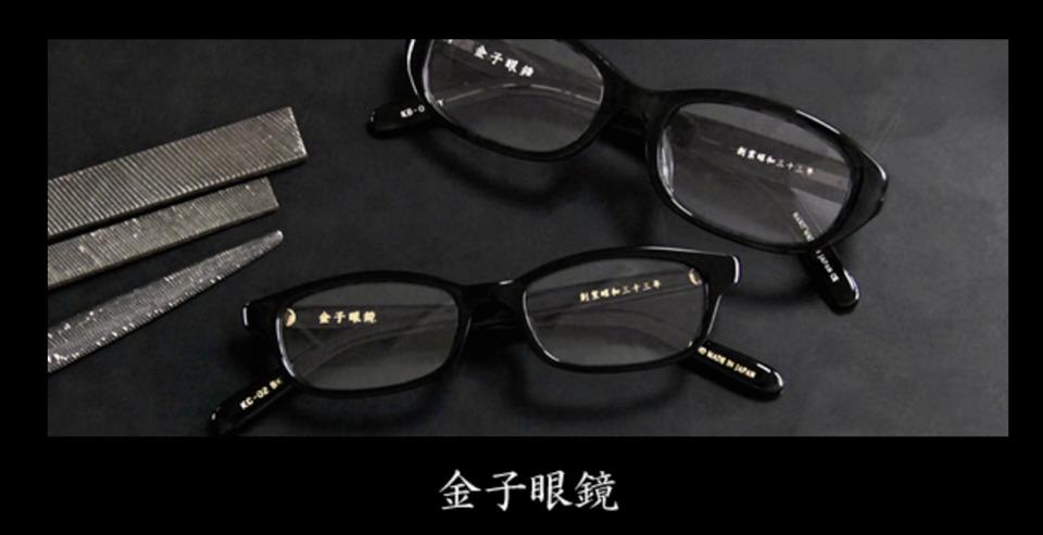 感度が高いメンズは知っているブランド「金子眼鏡」と「KAPTAIN SUNSHINE」の魅力 2番目の画像