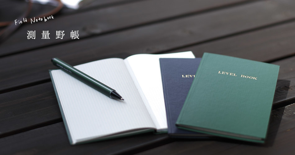 """「ノート、見せてもらってイイですか?」:コクヨに学ぶ""""社会人のためのノート術"""" 6番目の画像"""
