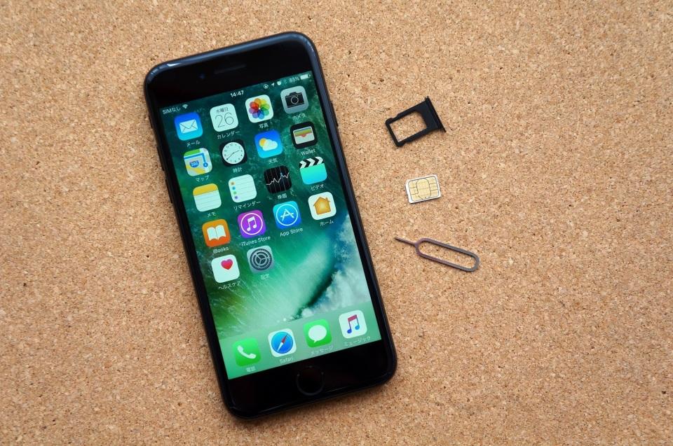 格安スマホ超入門②:格安SIMのメリット・デメリットを理解しよう 1番目の画像