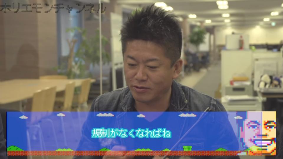 ホリエモン「日本の旅館業法は厳しすぎだよね」東京オリンピックに向けて、日本の旅館はどう変わる? 2番目の画像