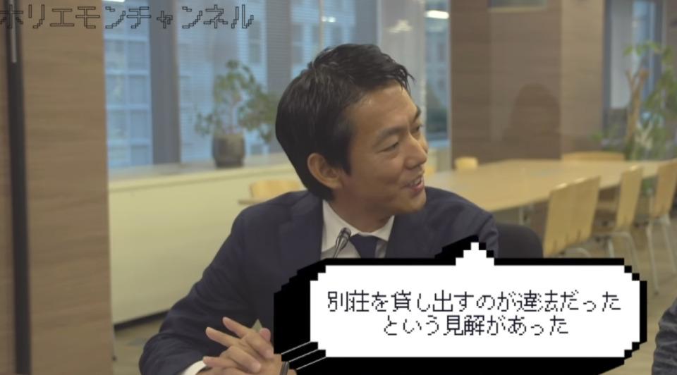ホリエモン「日本の旅館業法は厳しすぎだよね」東京オリンピックに向けて、日本の旅館はどう変わる? 3番目の画像