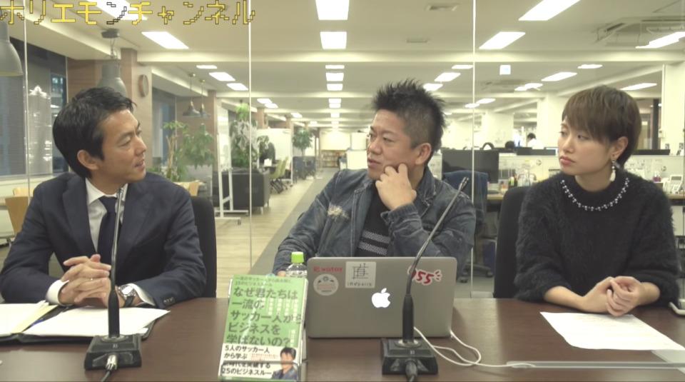 日本は宿泊目的のチープなホテルばかり? ホリエモン「日本のデザインホテル需要は高くないよね」 1番目の画像
