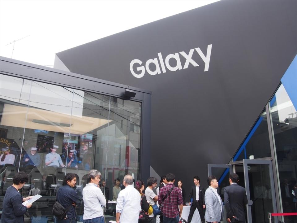 サムスンのVR体験イベント「Galaxy Studio Tokyo」は絶叫間違いなし! 1番目の画像