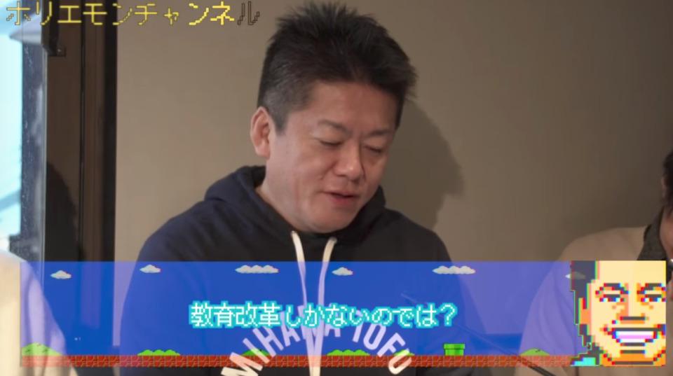 「日本のサラリーマンは自分の給料分働けてないじゃん!」ホリエモン&ひろゆきが語る日本の労働生産性 2番目の画像