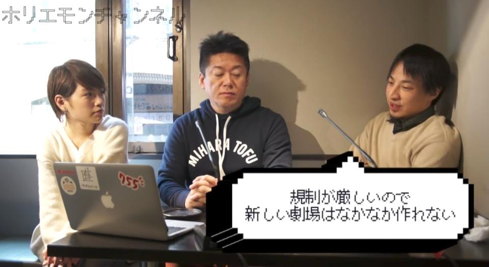 チケット転売がなくならない意外な原因とは? ホリエモン&ひろゆきがエンタメ業界の問題点を語る! 4番目の画像