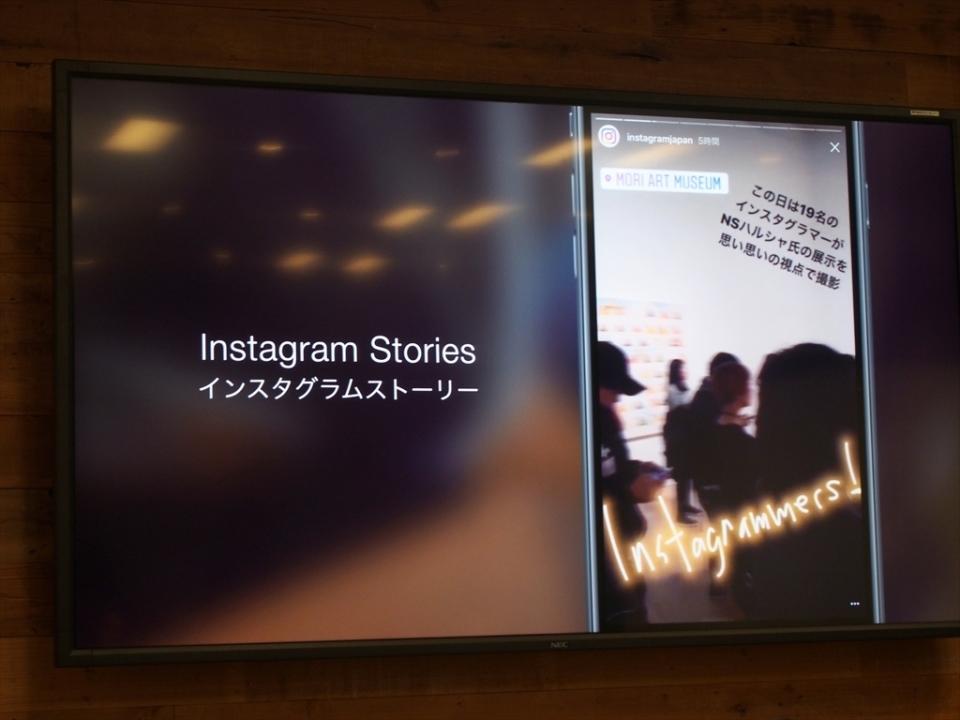 """Facebook最高製品責任者が語るSNSにおける""""ビジュアルコミュニケーション""""の重要性とは? 11番目の画像"""