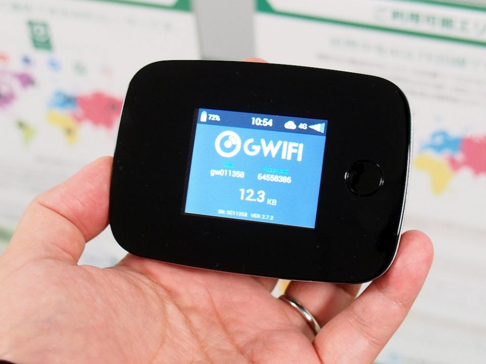 世界100カ国で使えるクラウド型SIM搭載のWi-Fiルーター「GWiFi」が日本上陸! 2番目の画像