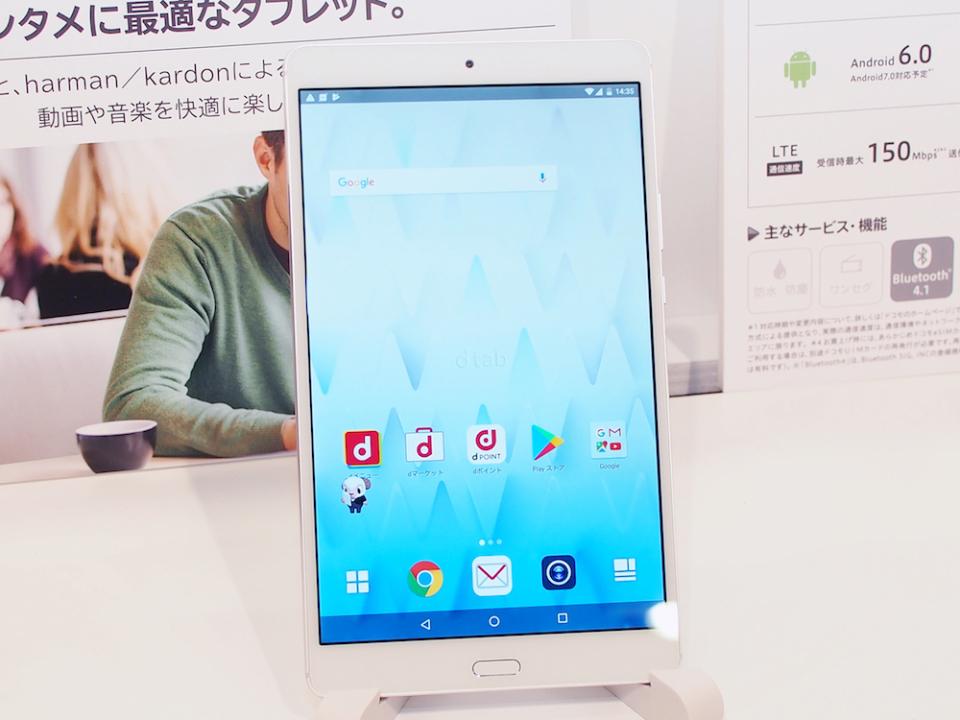 世界100カ国で使えるクラウド型SIM搭載のWi-Fiルーター「GWiFi」が日本上陸! 8番目の画像