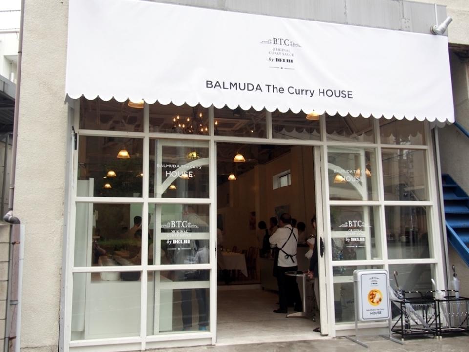 家電ブランドのバルミューダが飲食に参入?「BALMUDA The Curry」を実食してきた! 1番目の画像