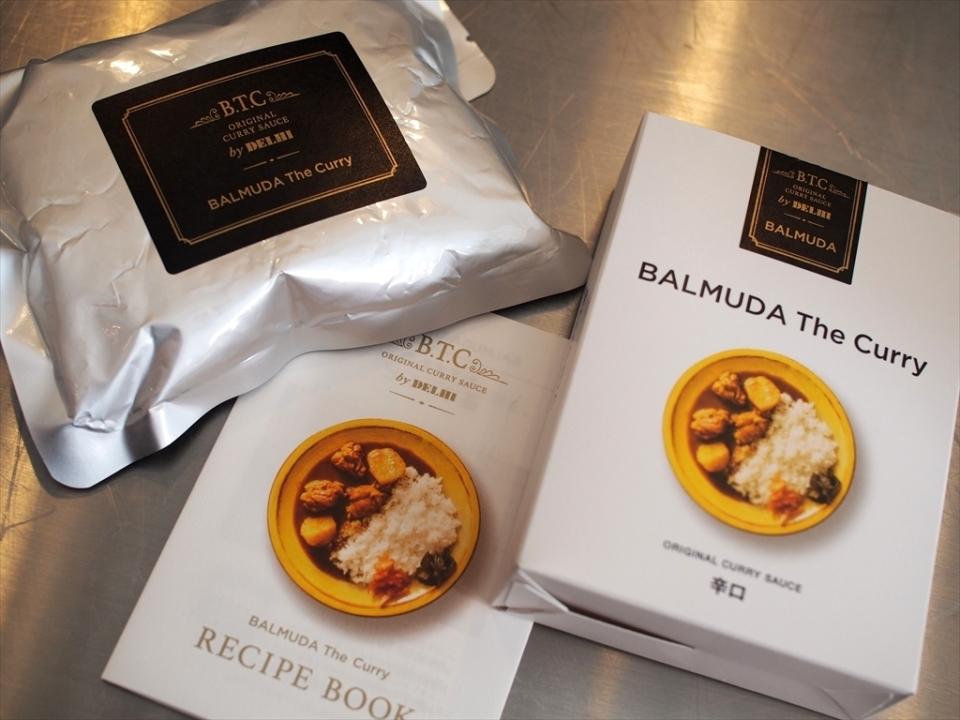 家電ブランドのバルミューダが飲食に参入?「BALMUDA The Curry」を実食してきた! 9番目の画像