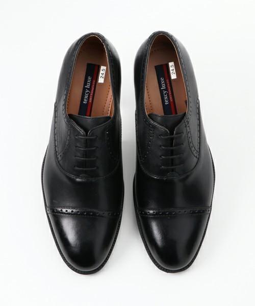 知ってる人は知っている!アシックスの革靴はスニーカーと同レベルで履き心地抜群な名品だった 1番目の画像