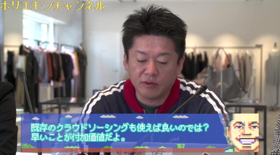 ユニクロはファストファッションの王者じゃない?ホリエモンが語る新たなスタイリストの役割 2番目の画像
