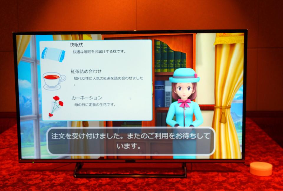 NTTドコモがAIエージェント分野に参入!Google、Amazonらを相手に勝機はあるのか? 1番目の画像
