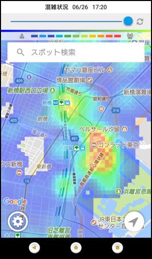 西田宗千佳のトレンドノート:iPhoneは電話会社を「無理矢理変えた」 4番目の画像