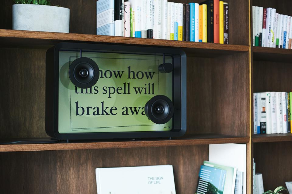 好きな音楽を目に焼き付ける。歌詞が見える次世代型スピーカー「Lyric Speaker」 7番目の画像