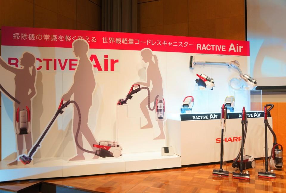 シャープ発、世界最軽量のコードレス掃除機「RACTIVE Air」は吸引力と軽さを両立! 1番目の画像