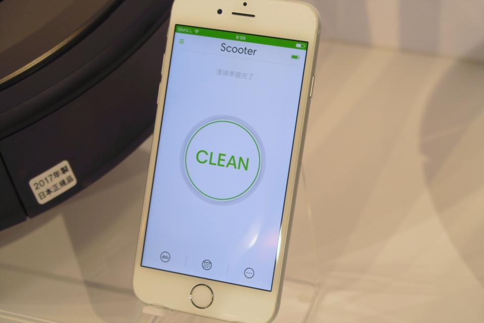 ロボット掃除機「ルンバ」全機種がWi-Fiに対応!出先からスマホで操作可能に 4番目の画像