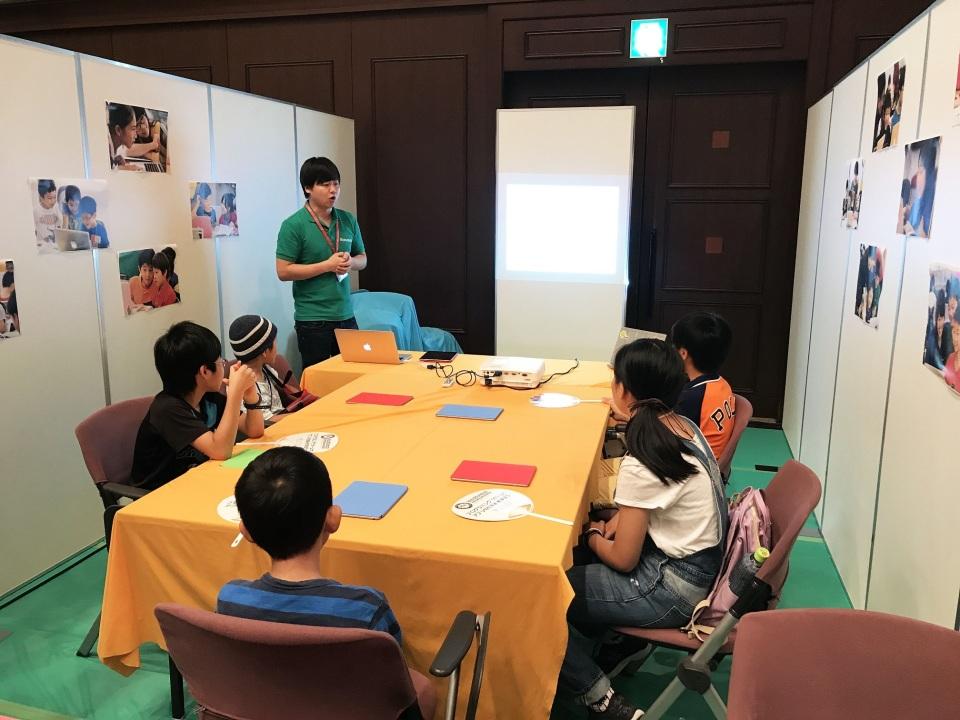 小学生がiPadでプログラミングに挑戦!文部科学省の「こども霞が関見学デー」 1番目の画像