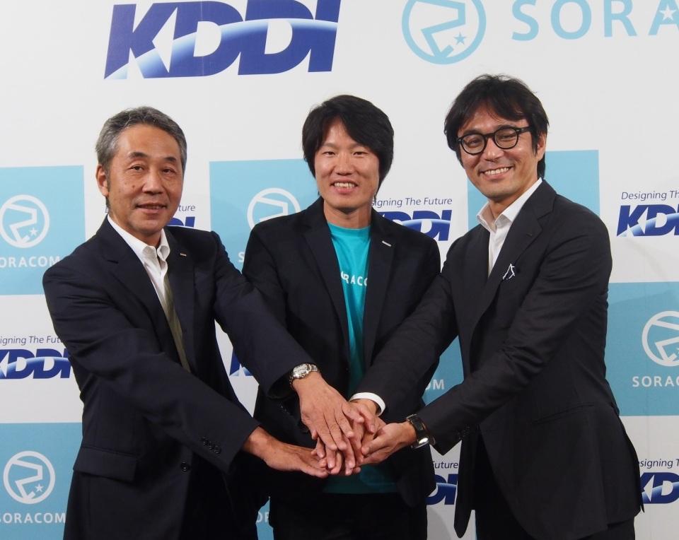 """KDDIがスタートアップ「ソラコム」を買収""""日本発""""のIoTプラットフォーム構築へ 1番目の画像"""