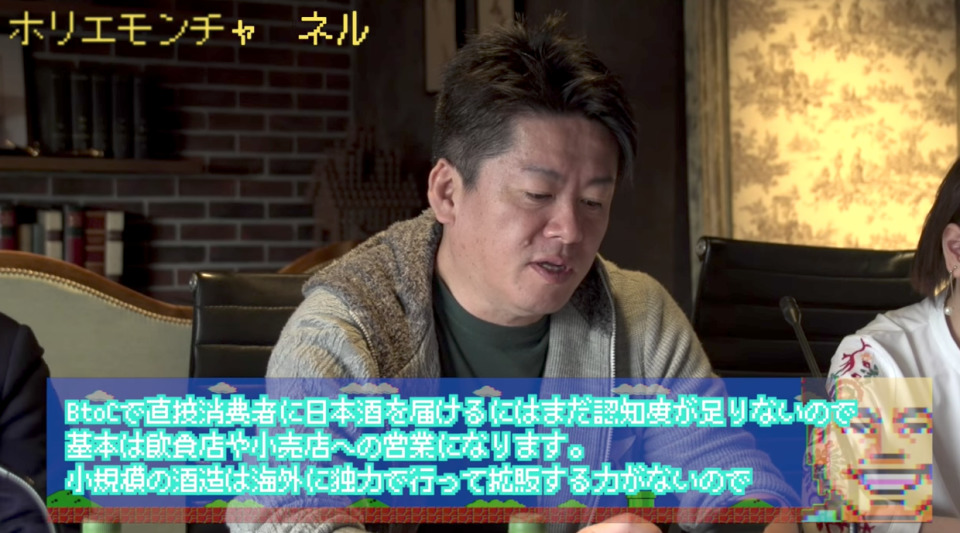 日本酒で起業希望者にホリエモンがキレた理由「1000億儲けたいとか言う奴が一番嫌い!」  2番目の画像