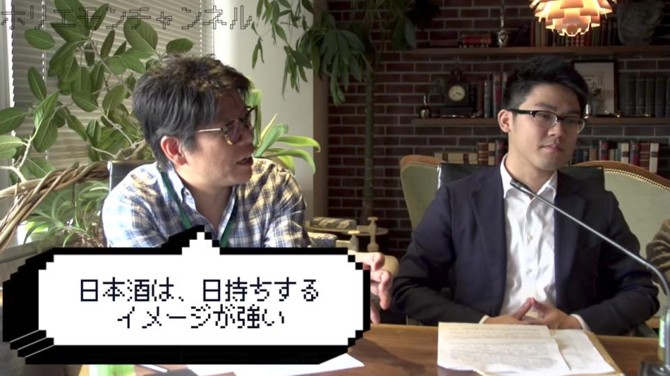 日本酒で起業希望者にホリエモンがキレた理由「1000億儲けたいとか言う奴が一番嫌い!」  3番目の画像
