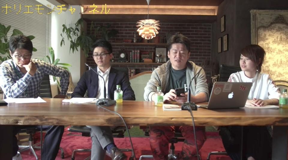 日本酒で起業希望者にホリエモンがキレた理由「1000億儲けたいとか言う奴が一番嫌い!」  1番目の画像