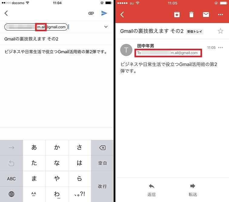 【決定版】劇的に仕事の効率化&時短が進むGmail活用術 6番目の画像