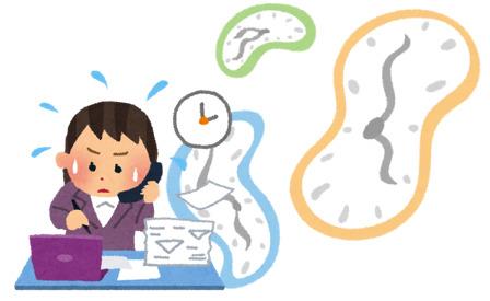 電話嫌いは克服できる! 「電話対応への苦手意識を克服するテクニック」を紹介 5番目の画像