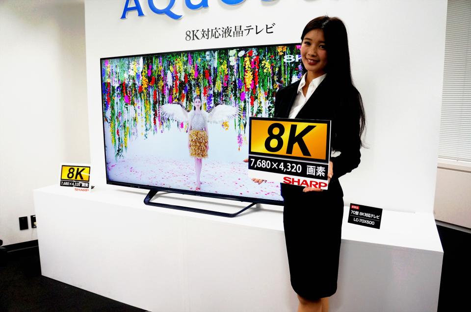 シャープがついに8K対応液晶テレビ「AQUOS 8K」を発売!市場想定価格は100万円前後に 1番目の画像
