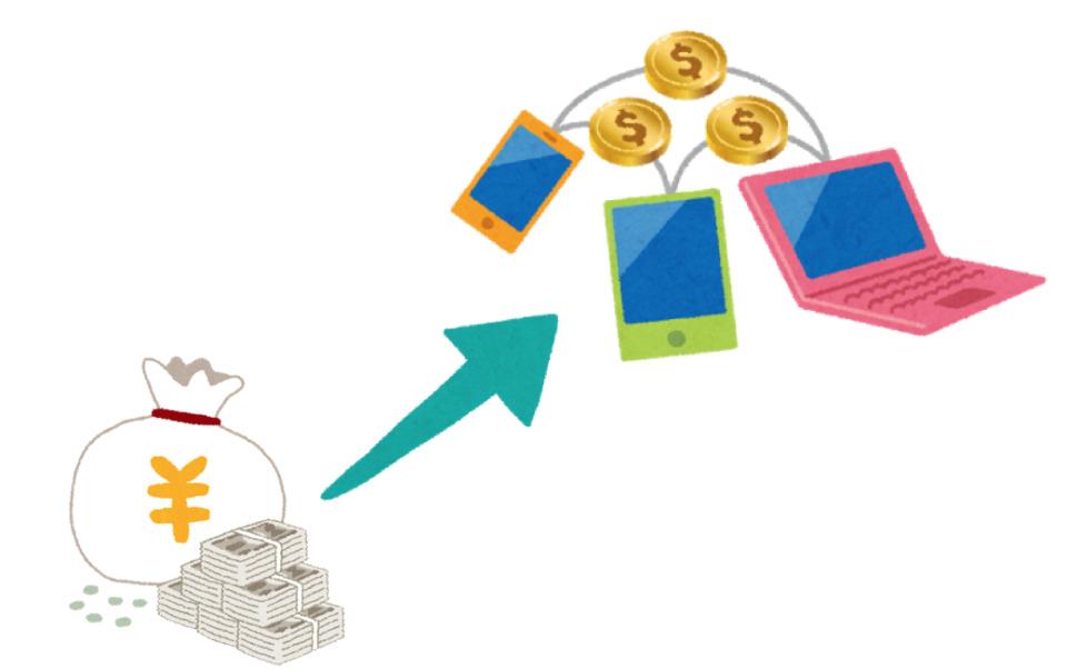 【THE ORIGIN】読めばわかる!仮想通貨ビットコインの成り立ちと仕組み 3番目の画像