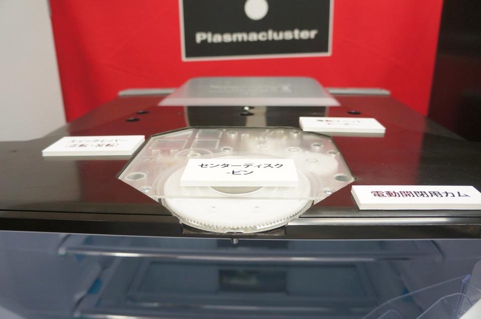シャープの最新プラズマクラスター冷蔵庫はワンプッシュで開きます! 2番目の画像