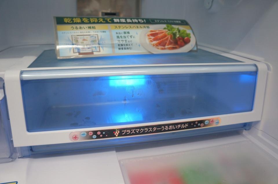 シャープの最新プラズマクラスター冷蔵庫はワンプッシュで開きます! 3番目の画像