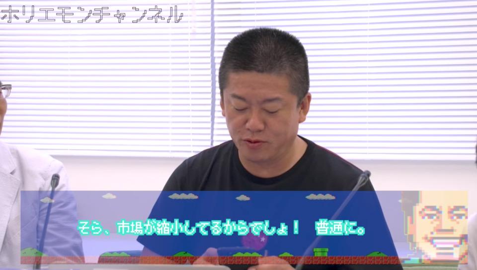 オートバイ失速の原因はEV?ホリエモン「実は日本ってかなりのEV後進国なんだよね」 2番目の画像