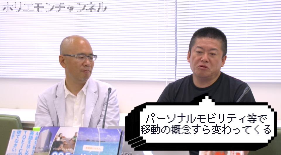 オートバイ失速の原因はEV?ホリエモン「実は日本ってかなりのEV後進国なんだよね」 3番目の画像