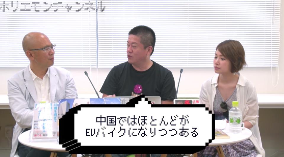 オートバイ失速の原因はEV?ホリエモン「実は日本ってかなりのEV後進国なんだよね」 4番目の画像