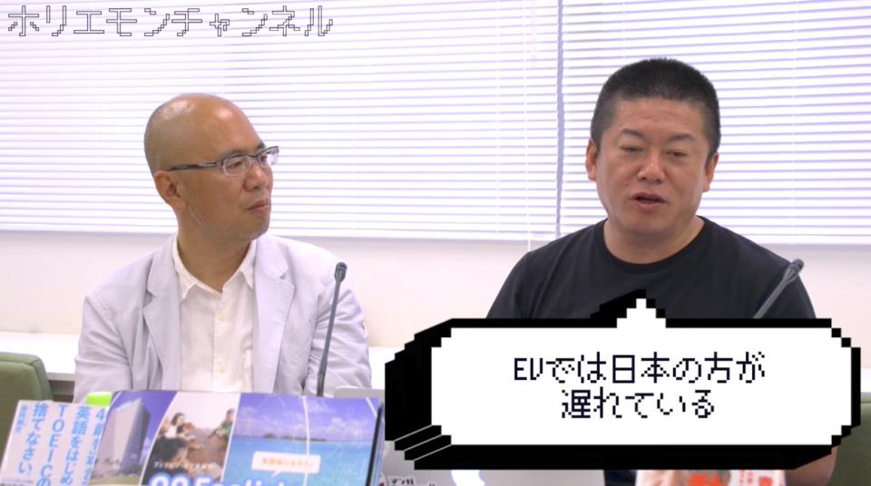 オートバイ失速の原因はEV?ホリエモン「実は日本ってかなりのEV後進国なんだよね」 1番目の画像