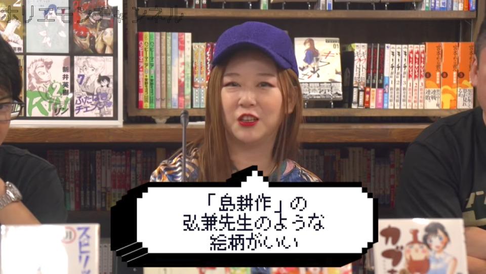あなたの人生、漫画にします。ホリエモン、東村アキコが語る意外なビジネスチャンス 5番目の画像