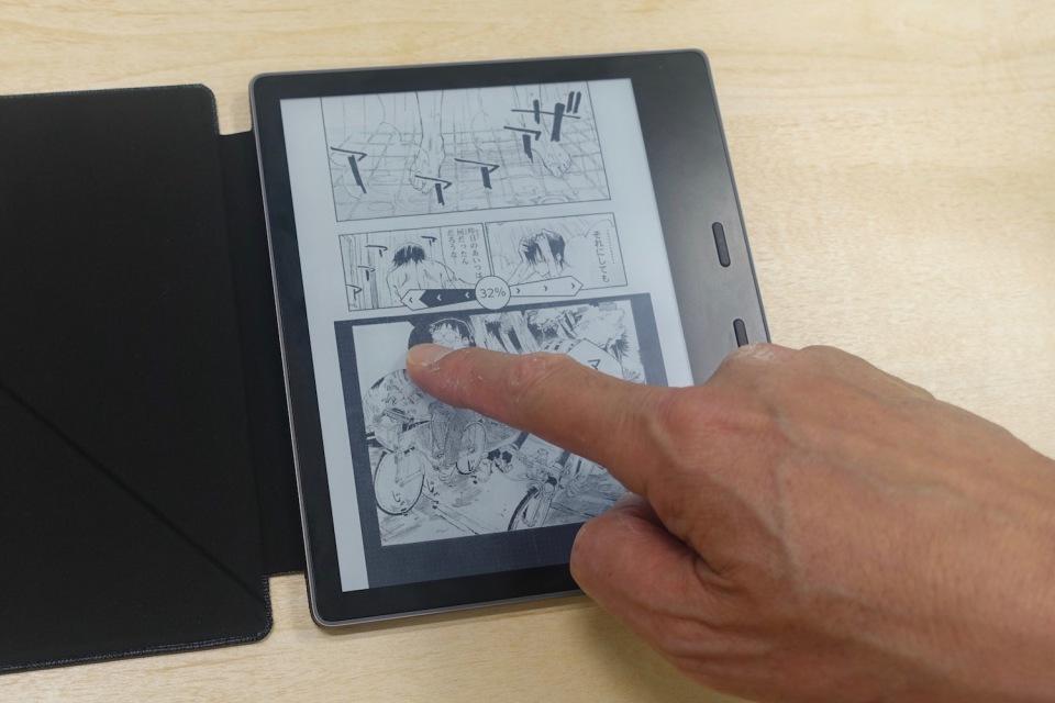 西田宗千佳のトレンドノート:Kindle日本参入5周年! 防水の新型投入で「読書への没入」を狙う 7番目の画像