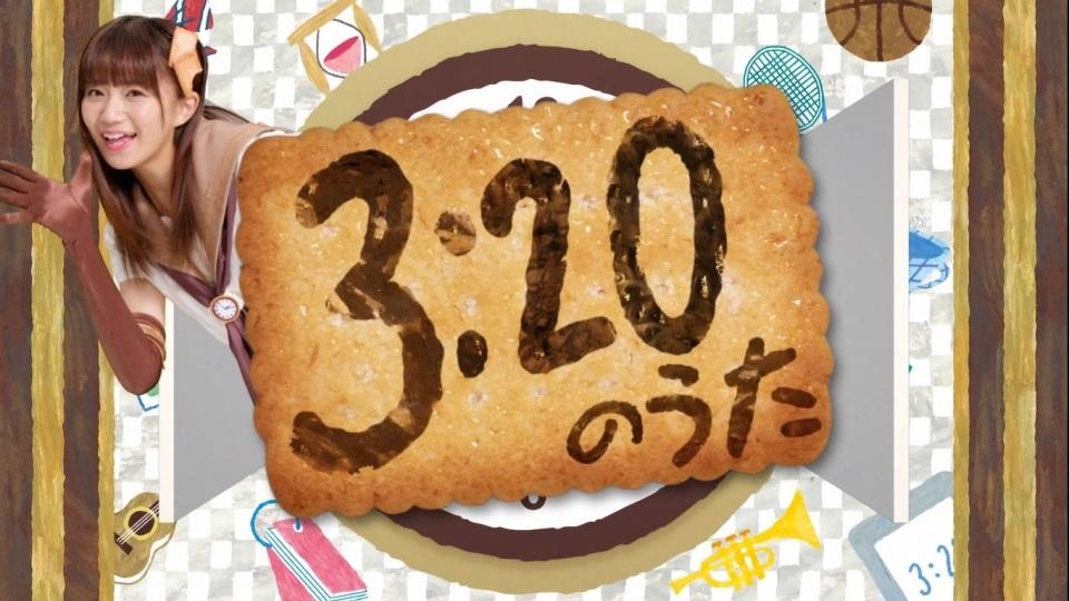 """日清シスコ、3:20は""""サブレの時間""""でブレイクタイム?私立恵比寿中学とのコラボ動画も公開! 3番目の画像"""