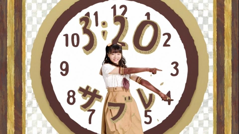 """日清シスコ、3:20は""""サブレの時間""""でブレイクタイム?私立恵比寿中学とのコラボ動画も公開! 4番目の画像"""