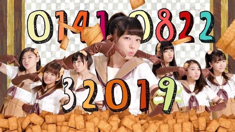 """日清シスコ、3:20は""""サブレの時間""""でブレイクタイム?私立恵比寿中学とのコラボ動画も公開! 1番目の画像"""