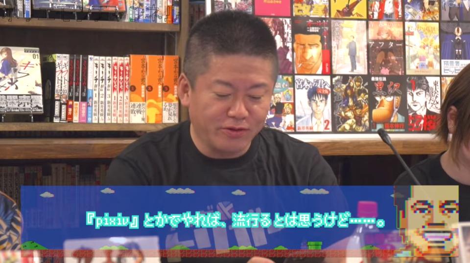 ホリエモンと人気漫画家・東村アキコが漫画家と原作者のマッチングサービス案に物申す! 2番目の画像