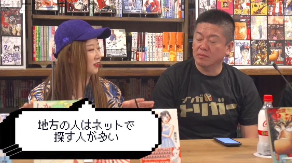 ホリエモンと人気漫画家・東村アキコが漫画家と原作者のマッチングサービス案に物申す! 3番目の画像