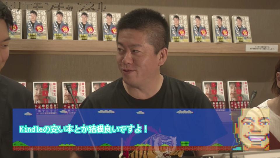 ホリエモン「『うんこ漢字ドリル』の文響社はすごいよ」出版不況時代にヒットを連発する同社の強み 2番目の画像