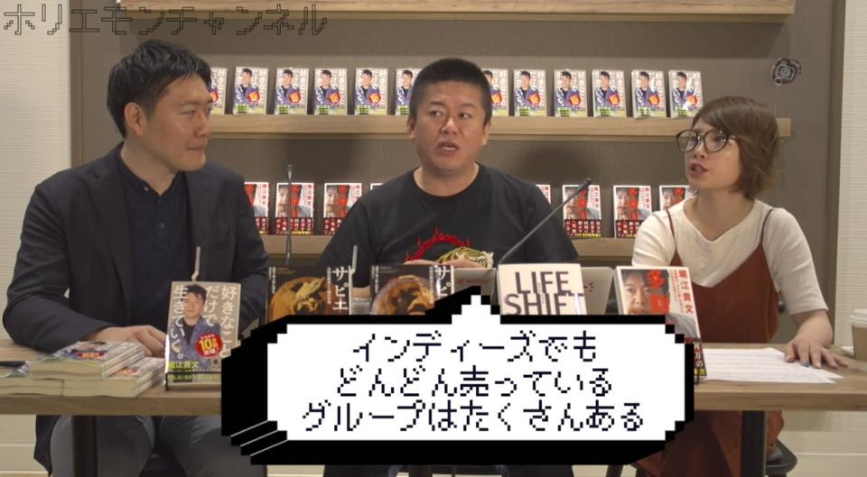 ホリエモン「『うんこ漢字ドリル』の文響社はすごいよ」出版不況時代にヒットを連発する同社の強み 1番目の画像